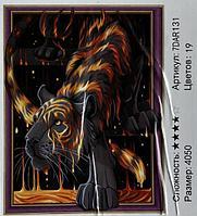 """Алмазная картина """"Огненный тигр """" 7Д 40*50 см"""
