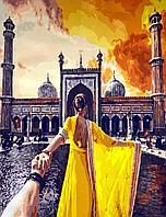 """Картина по номерам """"Любовь в Индии"""" 50*40"""