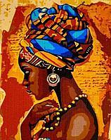 """Картина по номерам """"Африканская женщина"""" 50*40"""