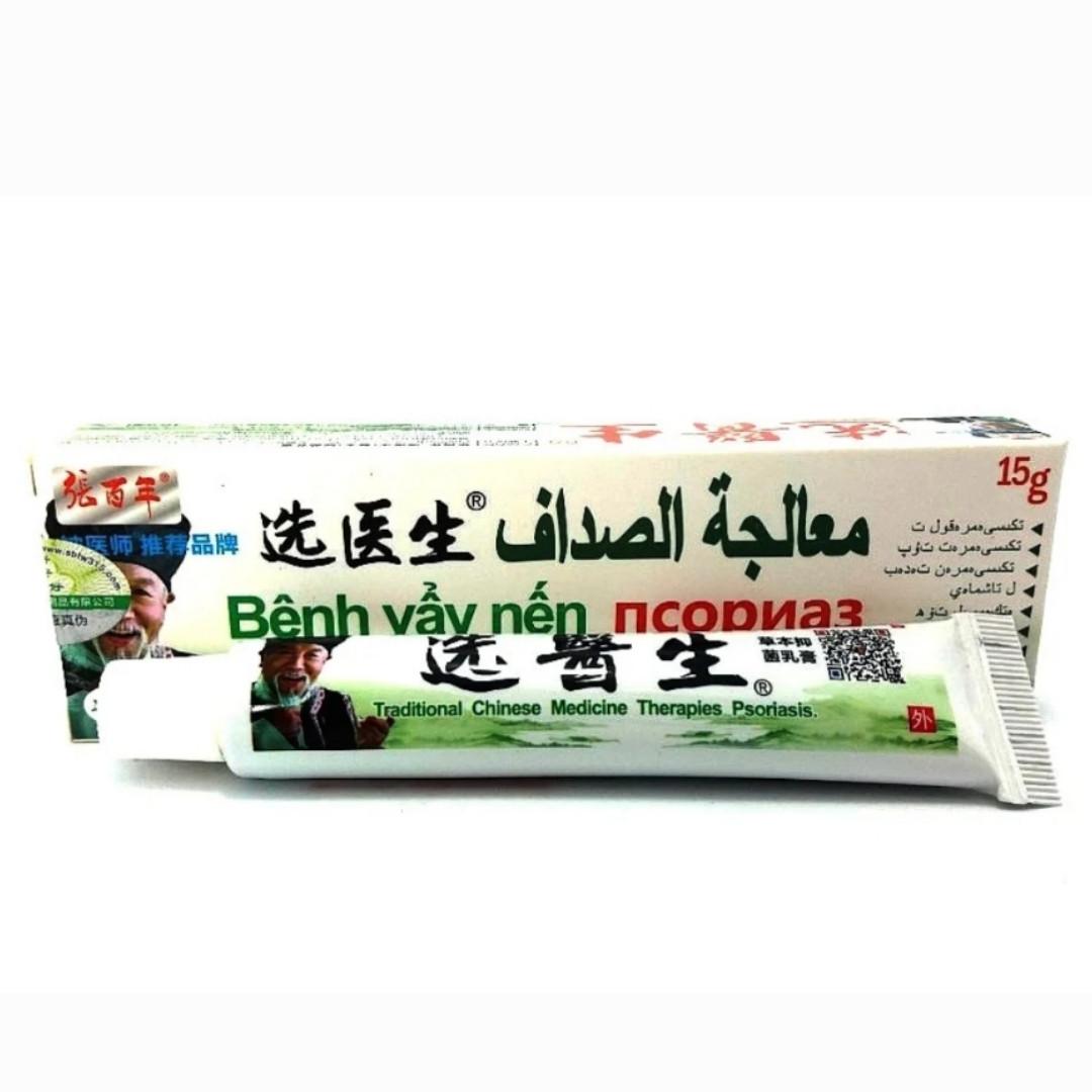 Benh Vay Nen (Дед) - мазь от псориаза, дерматита, зуда 15 гр.