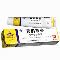 Тибетская обезболивающая мазь Чин Пэн Жуань Гао Qing peng ruan gao 35 gr