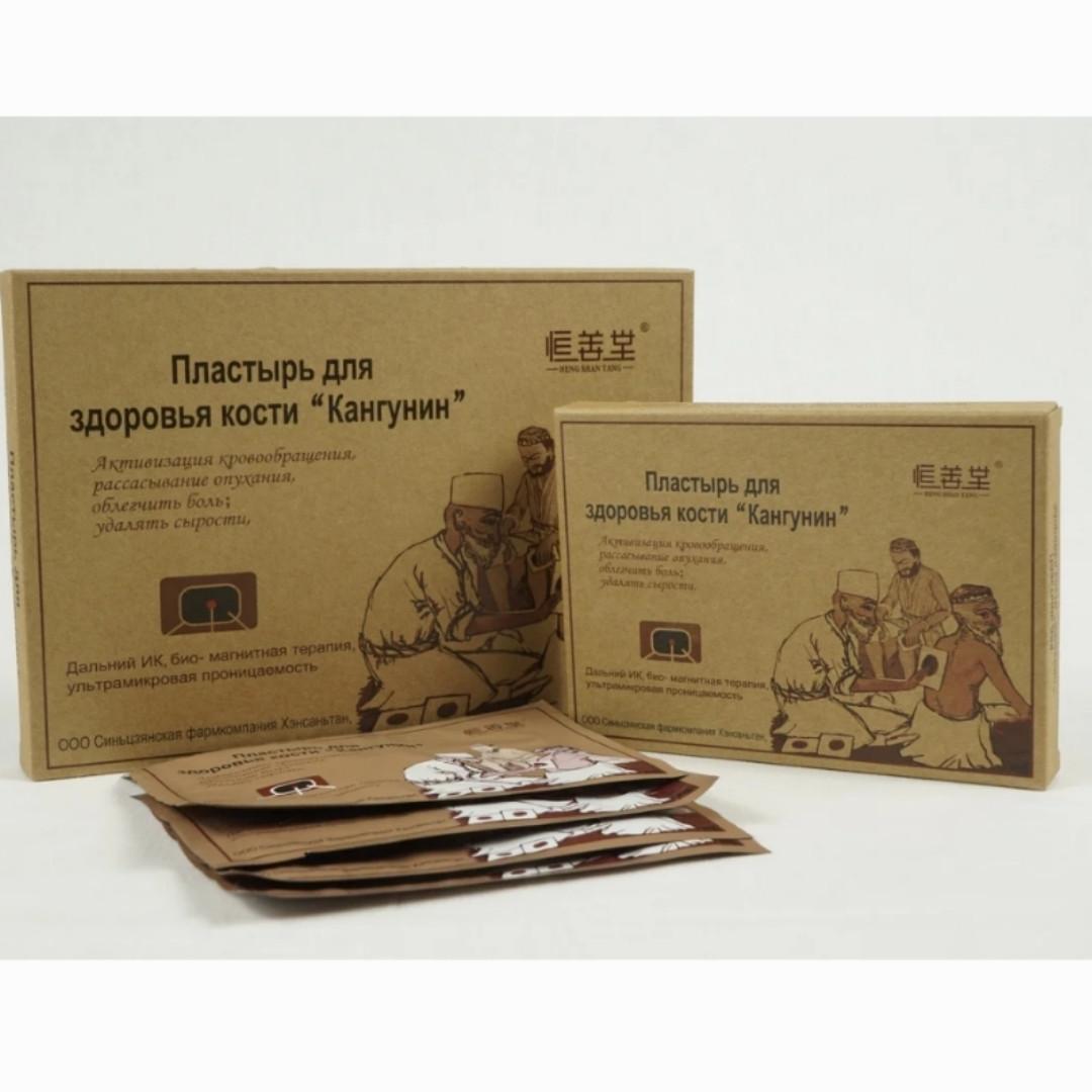 Кангунин биомагнитный пластырь для здоровья кости