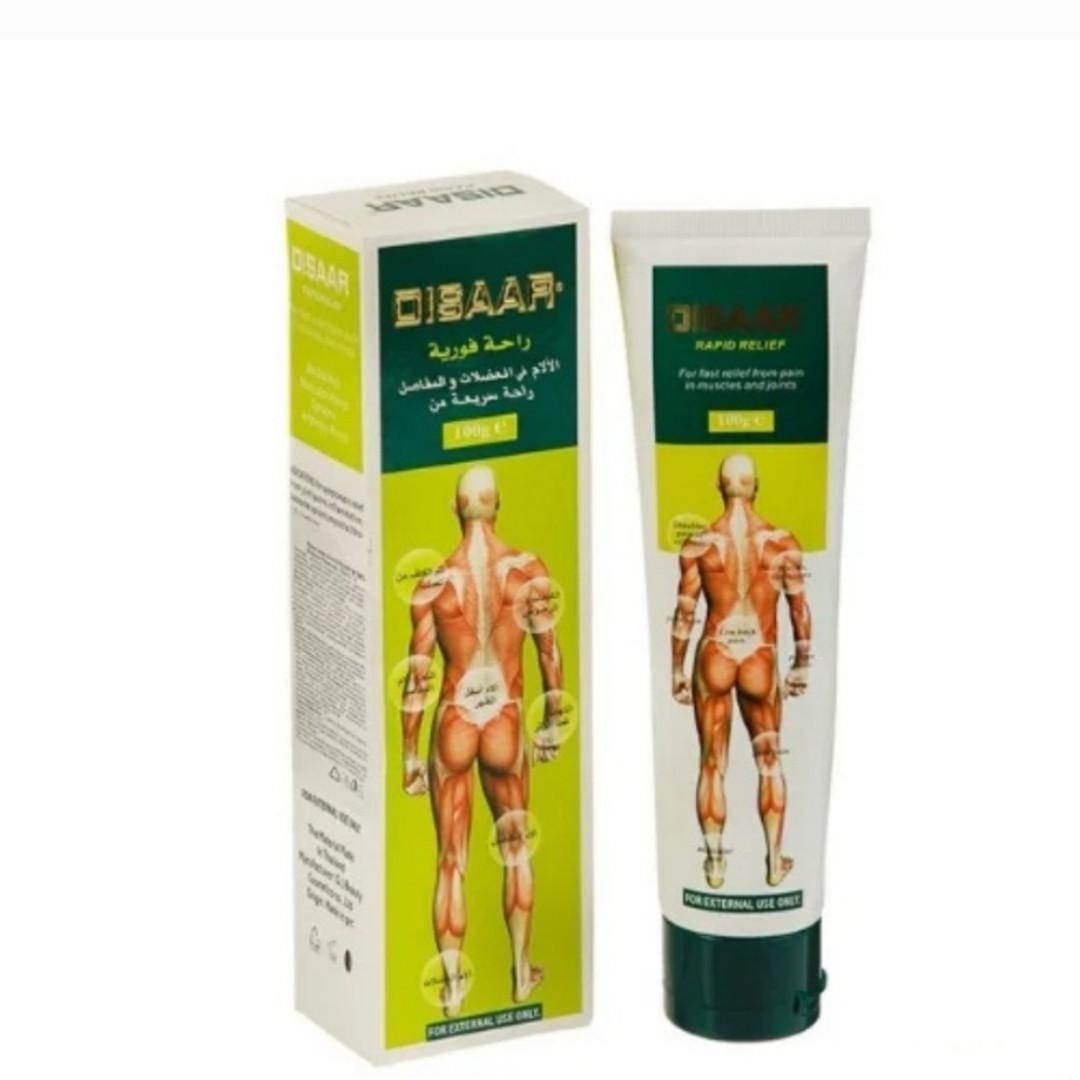 DISAAR - Мазь для лечения суставов ( 100 гр)