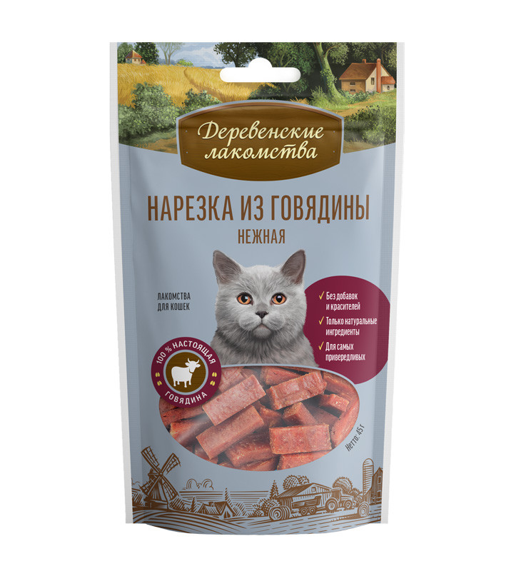 Деревенские лакомства, нарезка из говядины, 45гр.