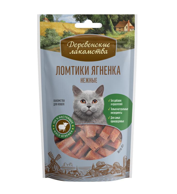 Деревенские лакомства, ломтики ягненка, 45гр.