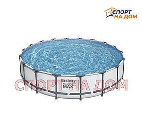 Каркасный бассейн Steel Pro Max Bestwey 56462 (549 х 122 см, на 23062 литра)