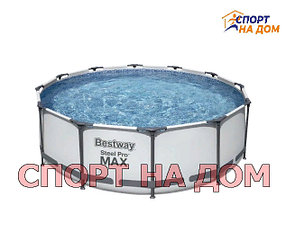 Каркасный бассейн Bestwey 56260 Steel Pro Max (366 х 100 см, на 9150 литров)