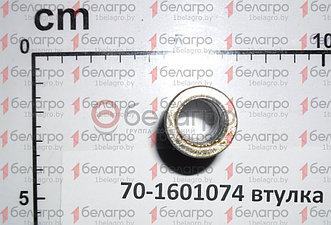 70-1601074 Втулка МТЗ