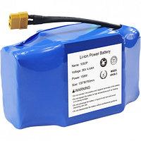 Аккумулятор/батарейка для гироскутера 36V/4.4AH