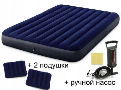 Матрас надувной 152х203x25 с насосом и подушками INTEX 64765 Classic Downy Airbed