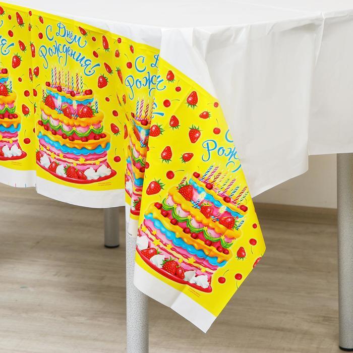 Скатерть «С днём рождения», тортик, 180х137 см - фото 2