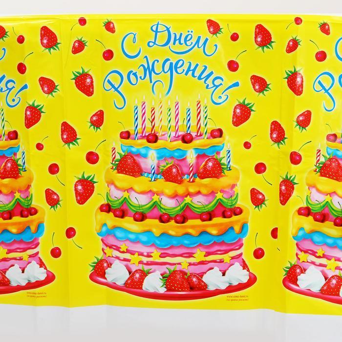 Скатерть «С днём рождения», тортик, 180х137 см - фото 3