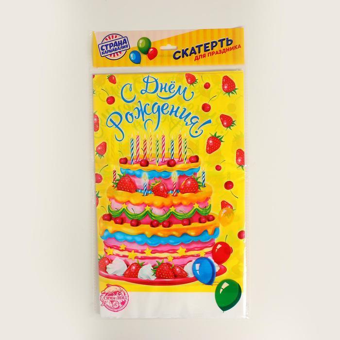 Скатерть «С днём рождения», тортик, 180х137 см - фото 4