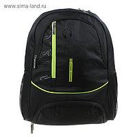 Рюкзак школьный Hatber Sreet 42 х 30 х 20, для мальчика, Musical energy, с отделением для обуви, чёрный