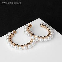 """Серьги-кольца """"Жемчужный ряд"""", d=4,3, цвет белый в золоте"""