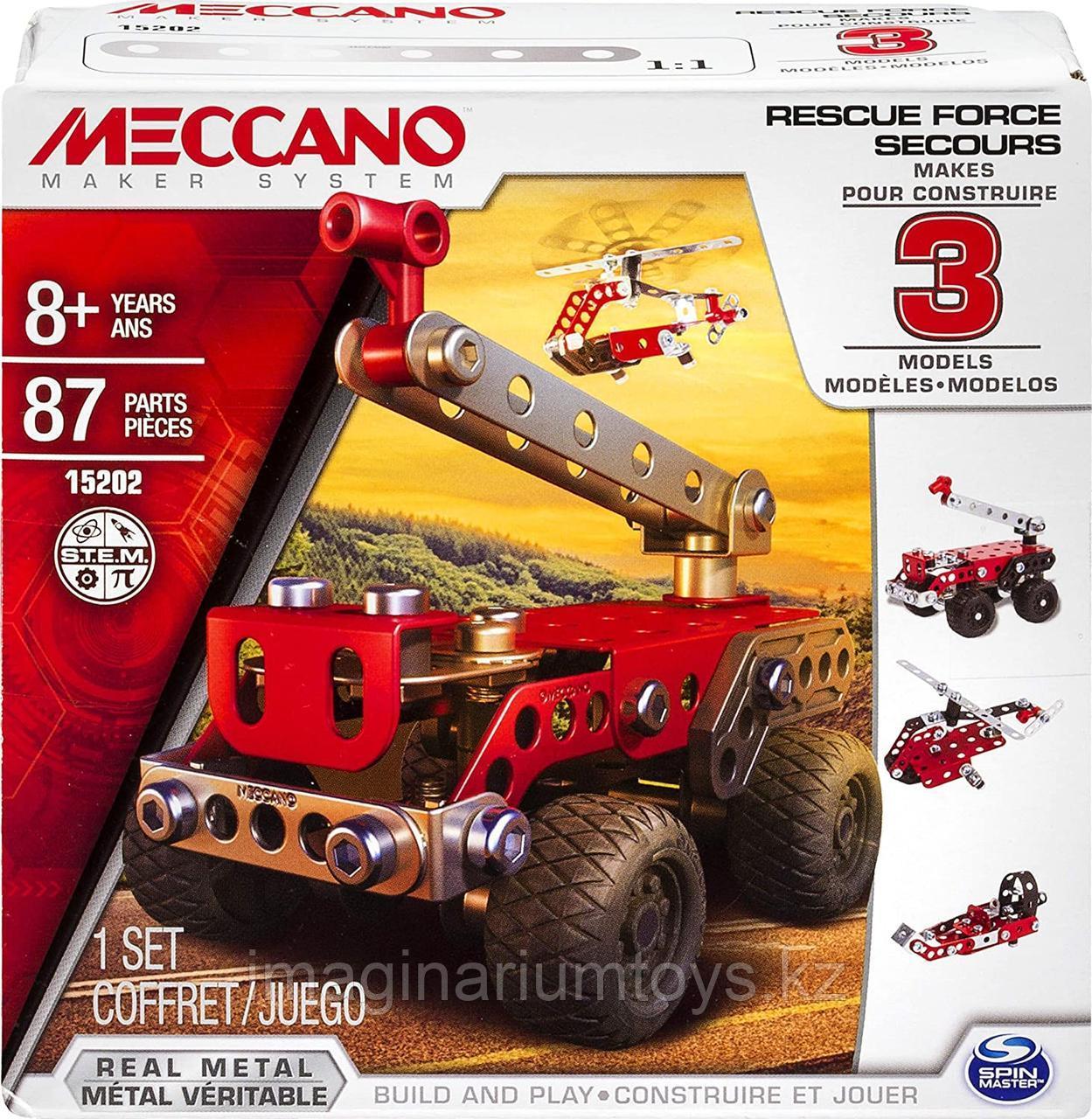 Конструктор Meccano Служба спасения 3 в 1 для мальчиков от 8 лет