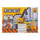 Конструктор «Городские строители: Кран-лебёдка», 67 деталей, фото 2