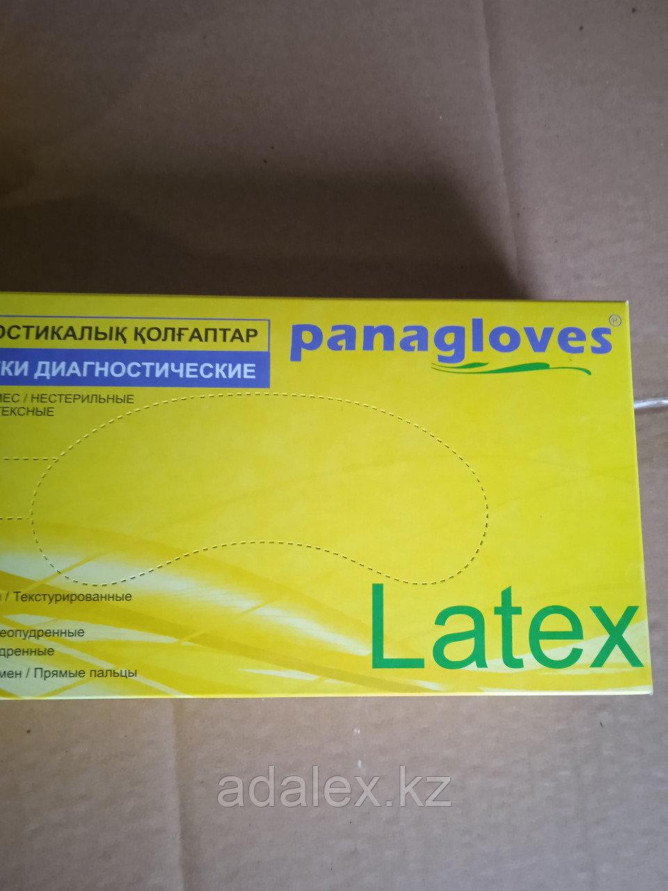 Перчатки латексные неопудренные медицинские одноразовые - фото 1