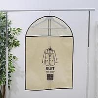 Чехол для одежды, спанбонд, 60×90 см