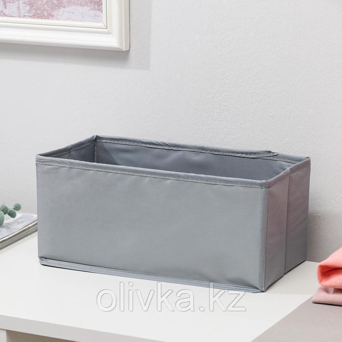 Кофр для хранения «Аморет», 28×14×13 см, оксфорд, цвет серый