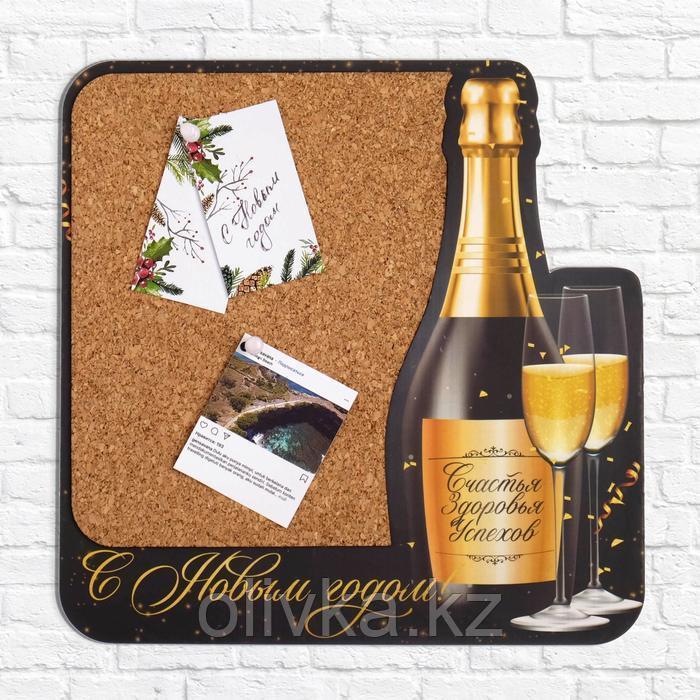 """Органайзер настенный пробковый """"С Новым Годом!"""" шампанское, 30х30 см"""