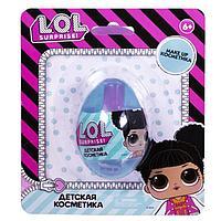 Детская декоративная косметика в яйце «Лол», большая