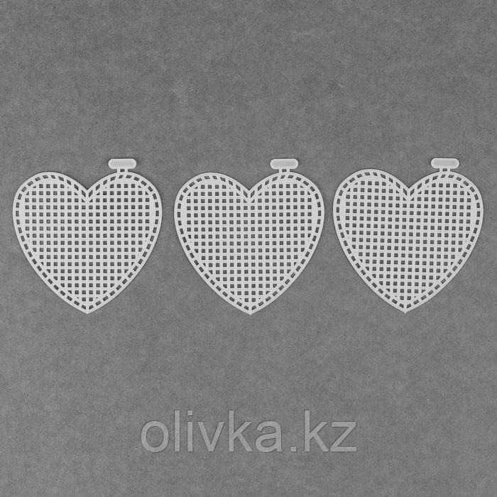 Канва для вышивания «Сердце», 7,5 × 7,5 см, 3 шт, цвет белый