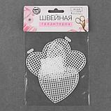 Канва для вышивания «Сердце», 7,5 × 7,5 см, 3 шт, цвет белый, фото 2