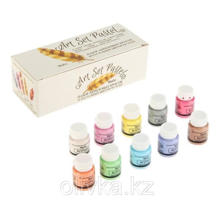 Краска акриловая, набор Pastel, 10 цветов по 20 мл, WizzArt Set, пастельные