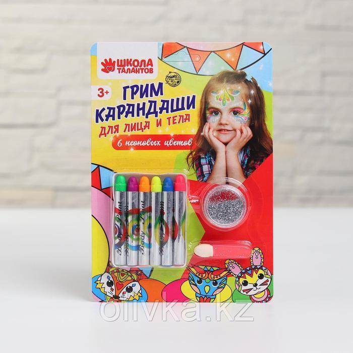 Грим-карандаши и блёстки для лица и тела: 6 неоновых цветов + аппликатор