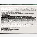 Капсулы NovoSlim, контроль веса, 10 шт., фото 4