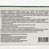 Капсулы NovoSlim, контроль веса, 10 шт., фото 5