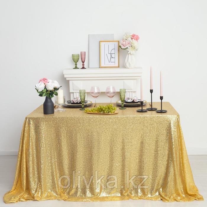 Скатерть с пайетками, цв.золото, 200*200 см