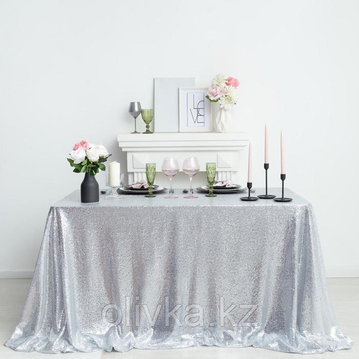 Скатерть с пайетками, цв.серебро, 260*260 см