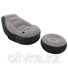 Кресло надувное с пуфиком, флок, 102 х 137 х 79 см / 64 х 28 см, от 6 лет, 68564NP INTEX
