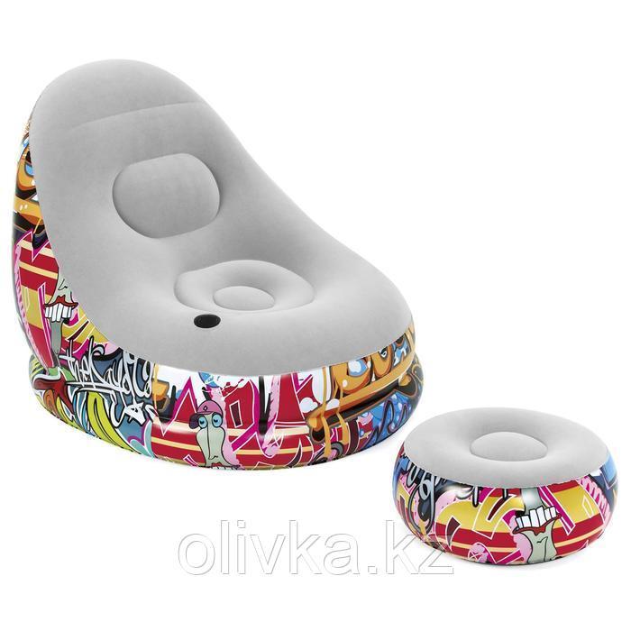 Кресло + пуф надувные Graffiti Comfort Cruiser, 121 x 100 x 86 см, 54 х 54 х 26 см, 75076 Bestway
