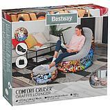 Кресло + пуф надувные Graffiti Comfort Cruiser, 121 x 100 x 86 см, 54 х 54 х 26 см, 75076 Bestway, фото 4