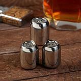 """Камни для охлаждения """"Beer"""", 3 шт, фото 2"""
