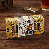 """Камни для охлаждения """"Mister fox"""", 3 шт, фото 4"""
