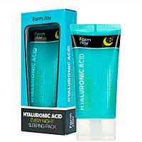 Интенсивная ночная маска для  увлажнения и лифтинга кожи FarmStay Hyaluronic Acid Every Night Sleeping Pack