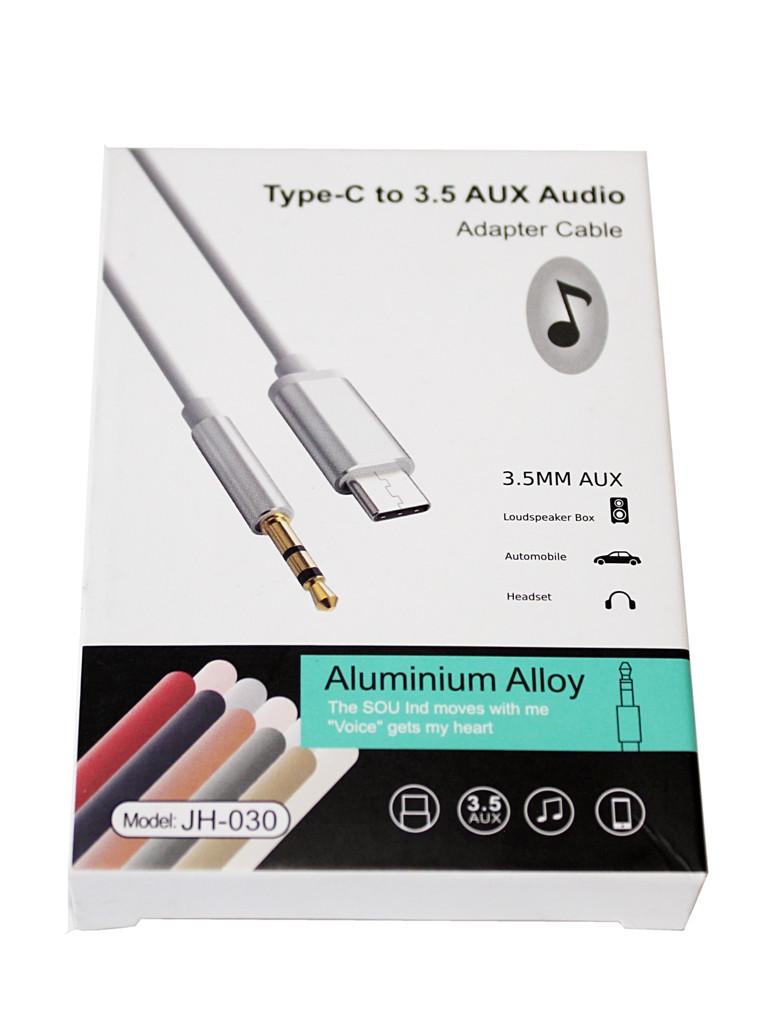 Кабель AUX USB Type-C - AUX 3.5 mm. jack, для iPhone, Samsung, Xiaomi и др.