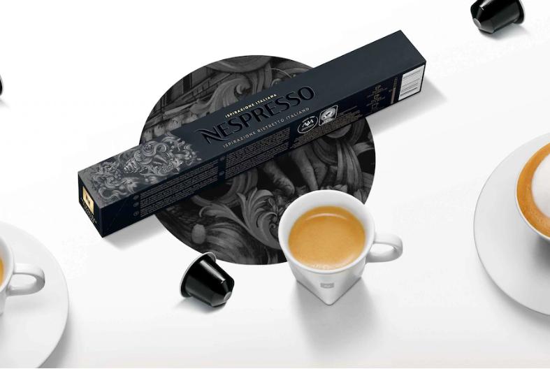 Кофе бленд Ispirazione Ristretto Italiano