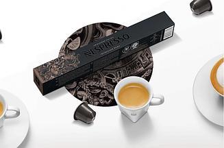 Кофе бленд Ispirazione Roma