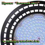 Светильники 50 watt, колокол, промышленный, индустриальный светильник, светильник купольный, фото 2