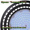 Светильник 100 в, колокол, промышленный, cветильник UFO, светильник купольный, светильник подвесной, фото 2