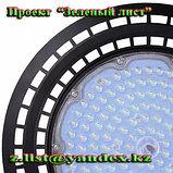 Светильники UFO 150 в, промышленный, индустриальный светильник, светильник купольный, светильник подвесной, фото 2