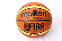 Мяч баскетбол MOLTEN