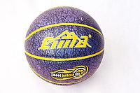 Мяч баскетбол CIMA
