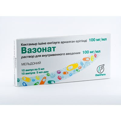 Вазонат 100 мг/мл 5 мл №10 амп