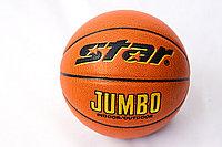 Мяч баскетбол STAR